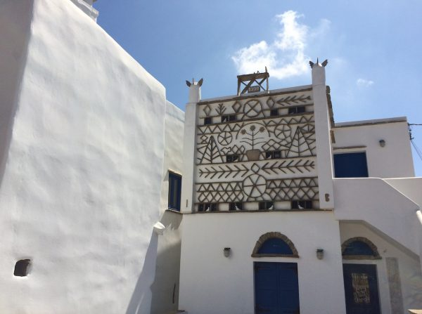 Cyclades : île Tinos en voilier